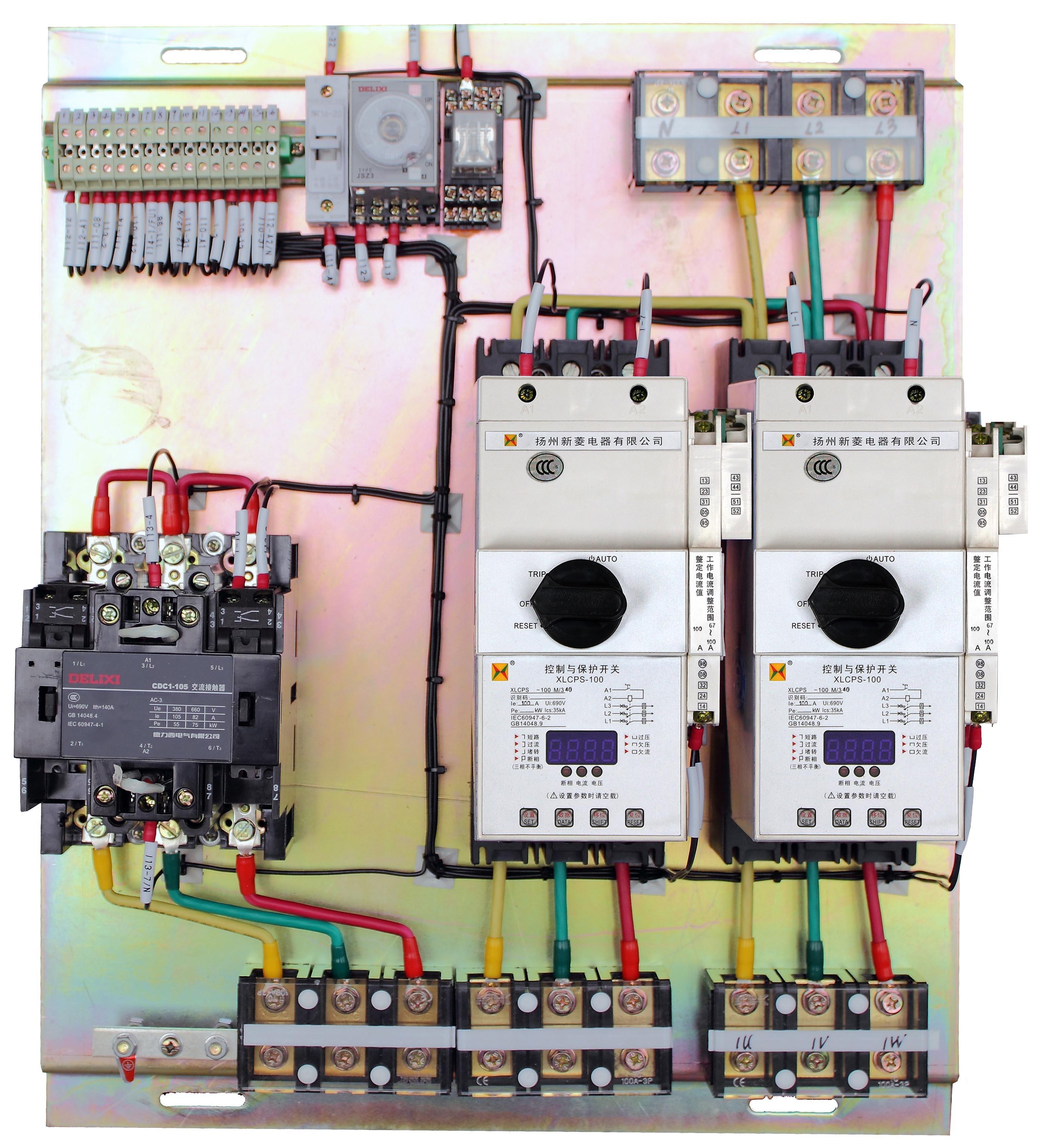 xlcpsz自耦降压电机控制装置